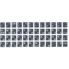 Tastaturaufkleber, Farbe: grün/weiß, leuchtend (Russisch + Deutsch)