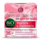 ANTI AGE-BIO creme Pr.36 50ml