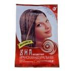 Henna Elite Pulver Farblos/Natürlich 25 g.