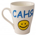 "Kaffee-/Teebecher ""Sanja"" 400 ml"