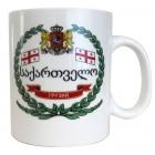 "Kaffee-/Teebecher ""Georgien"" 500 ml"