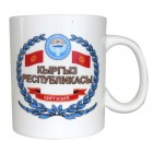 "Kaffee-/Teebecher ""Kirgisien"" 500 ml"