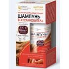F.K. Intensiv Reanimierend Shampoo für strapaziertes und gefärbtes Haar 150ml / 12sht