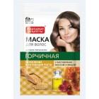 F.K. Maske für Haarwuchs Senf mit Rizinusöl und Honig 30ml / 15sht