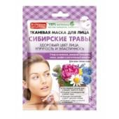 FK Tuchgesichtsmaske mit sibirischen Kräutern 25ml.