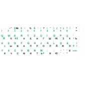 Tastaturaufkleber Farbe: grün (Russisch + Deutsch)