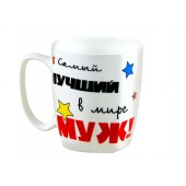 "Kaffee-/Teebecher ""EHEMANN"" 350 ml"