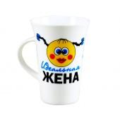 "Kaffee-/Teebecher ""EHEFRAU"" 350 ml"