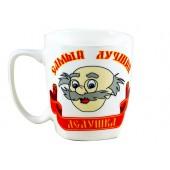 "Kaffee-/Teebecher ""OPA"" 350 ml"