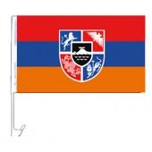 """Autoflagge """"Armenien"""", 30 x 45 cm"""