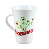 """Kaffee-/Teebecher """" LUBIMOJ"""" weiß mit Motiv"""