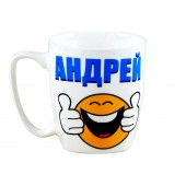 "Kaffee-/Teebecher ""ANDREJ"" 350 ml"