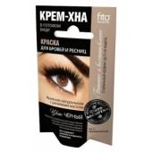Fitokosmetik. Augenbrauen- und Wimpernfarbe schwarz.4 ml