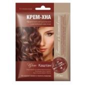 FK.Kreme Henna/Kletten Öl, Kastanien 50 ml