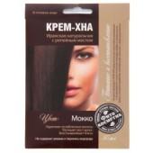 FK.Kreme Henna/Kletten Öl,Mokko 50 ml