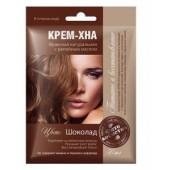 FK.Kreme Henna/Kletten Öl,Schokolade 50 ml