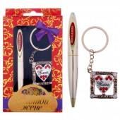 """Geschenkset 2 in 1 """"Goldene Frau"""": Schlüsselanhänger + Stift"""