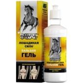 HORSE FORCE. Balsam-Gel für Körper, entspannend 500ml