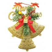 """Weihnachtsdeko zum aufhängen """"Merry Christmas"""" H-29 cm Set 5 Stück"""