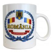 """Kaffee-/Teebecher """"Rumänien"""" 500 ml"""