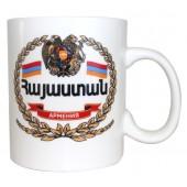 "Kaffee-/Teebecher ""Armenien"" 500 ml"