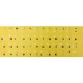 Tastaturaufkleber. Farbe: gold (Russisch + Deutsch)