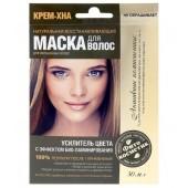 FK.Krem-Henna Aufbauende Haarmaske 30ml