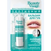 Lippenpflegestift Balsam 5 in 1, Peptiden 3,6g