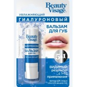 Lippenpflegestift Balsam feucht 5 in 1, Hyaluronic 3,6g.