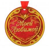 """Medaille """"Moyey Lyubimoy"""""""