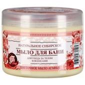 S.Shampoo *g.Schuppen* 500 ml