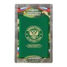 """Обложка для паспорта """"Защитник Отечества"""", зеленый"""