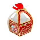 """Коробочка подарочная для яйца """"Христос Воскресе! Жостово"""""""