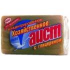Хозяйственное концентрированное, глицериновое мыло 70%. 50gr