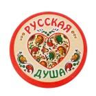 "Значок закатной ""Русская душа"", 3 х 3 см"