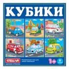 """Детские кубики с картинками """"Автомобили"""" (9 штук)"""