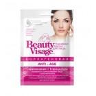 """Коллагеновая тканевая маска для лица """"ANTI-AGE"""" серии """"Beauty Visage"""", 25мл"""