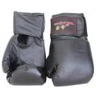 Боксерские перчатки из искусственной кожи черные FIT-144886