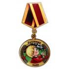 """Магнит-медаль сувенирная """"Лучшему сыну"""" деревянная Д-5 см"""