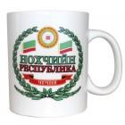 "Кружка ""Чечня"" 500 мл"