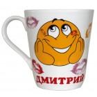 """Кружка """"Дмитрий"""" 450 мл"""