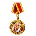 """Магнит-медаль сувенирная """"Лучшему дедушке"""" деревянная Д-5 см"""