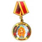 """Магнит-медаль сувенирная """"Лучшей мамочке"""" деревянная Д-5 см MA-010_7M2"""