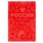 """Паспортная обложка """"Россия"""", хохлома, экокожа"""
