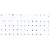 Наклейки на клавиатуру прозрачные. Цвет: синий (Русский + Украинский +  Латышский + Литовский)