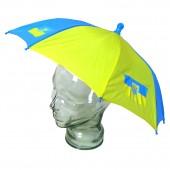 """Зонтик на голову """"Украина"""""""