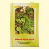 Bad für Genießer Maispflanzen.50gr