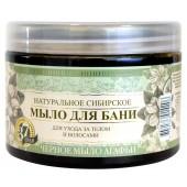 """Мыло для бани """"Черное мыло Агафьи"""" 500 мл KO-21436"""