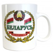 "Кружка ""Беларусь / Белоруссия"" 500 мл KT-14435"