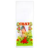 """Рушник свадебный """"Сват"""" 35,5 x 197 см RU-14055"""